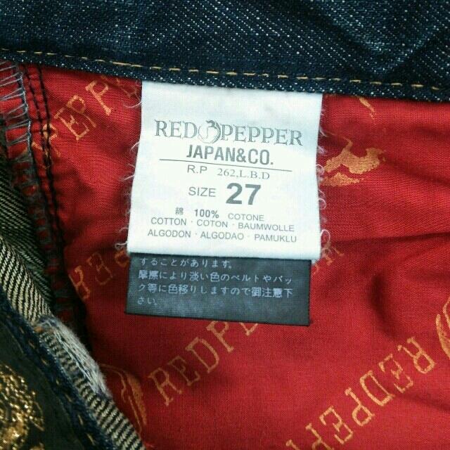 REDPEPPER(レッドペッパー)のレッドペッパー デニム レディースのパンツ(デニム/ジーンズ)の商品写真