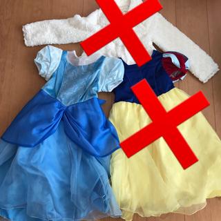ディズニー(Disney)のビビディバビディブティック(ドレス/フォーマル)