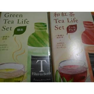 ハリオ(HARIO)のHARIO ハリオ フィルターインボトル 2本 茶葉付き(容器)