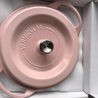 バーミキュラ(Vermicular)のバーミキュラ オーブンポットラウンド 22cm パールピンク(鍋/フライパン)
