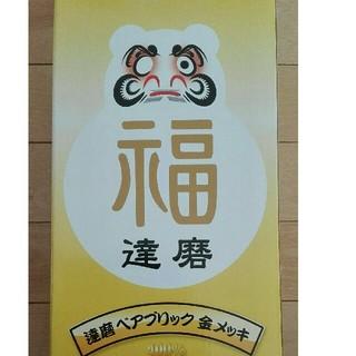 MEDICOM TOY - ソラマチ 限定 金メッキ 達磨 ベアブリック 400%