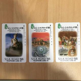 奈良シルクロード博テレカ(鉄道)