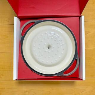 バーミキュラ(Vermicular)のバーミキュラー VERMICULAR ブラウン 22cm 新品未使用(鍋/フライパン)