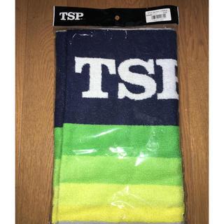 ティーエスピー(TSP)の卓球 タオル TSP(卓球)