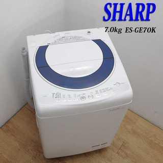 SHARP シャープ  7.0kg 洗濯機 LS30