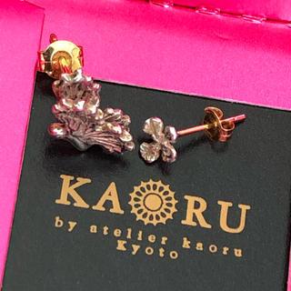 カオル(KAORU)のKAORU ピアス ちょうちょ クローバー(ピアス(両耳用))