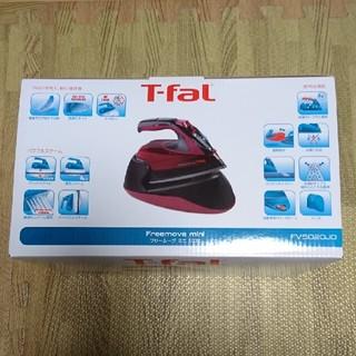 T-fal - 新品・未使用☆ ティファール T-FAL コードレススチームアイロン  5020
