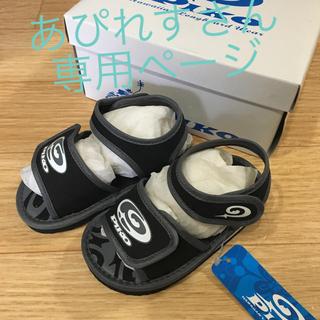 ピコ(PIKO)の[新品未使用品]PIKO  ピコ サンダル 13cm(サンダル)