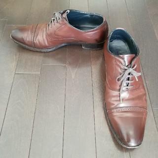 セヴィルロウ(Savile Row)のSavile Row 革靴 暗茶色 26.5㎝ 日本製 中古品 箱無(ドレス/ビジネス)