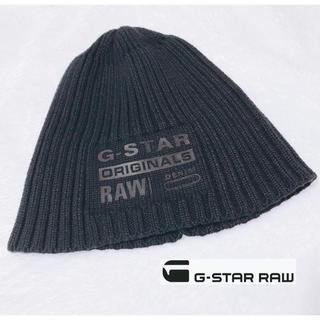 ジースター(G-STAR RAW)の新品未使用 G-STAR RAW MENS ニット帽(ニット帽/ビーニー)