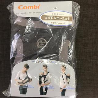 コンビミニ(Combi mini)のcombi 抱っこ紐(抱っこひも/おんぶひも)