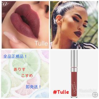 カラーポップ(colourpop)のTulle バーガンディ♥️ カラーポップ リップ ウルトラマット(口紅)