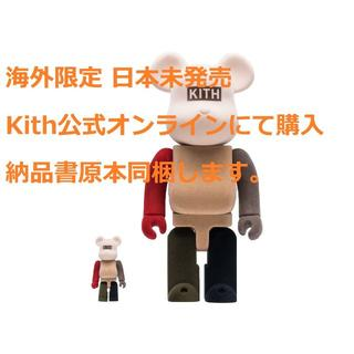 MEDICOM TOY - Kith x BEARBRICK 100% & 400% Pack Multi