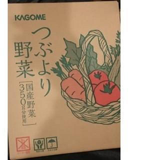 カゴメ(KAGOME)のつぶより野菜(ソフトドリンク)