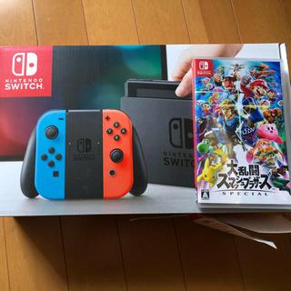 Nintendo Switch - 任天堂Switch スマブラセット オマケ付き