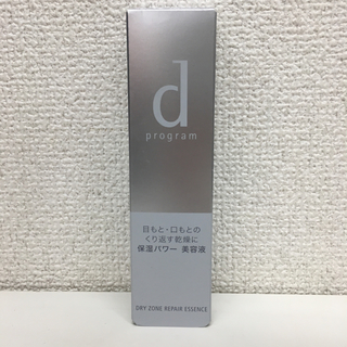 ディープログラム(d program)のdプログラム ドライゾーンリペアエッセンス 敏感肌用美容液 30g(美容液)