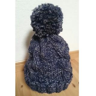 ボンボン付きニット帽(帽子)
