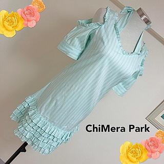 キメラパーク(ChiMera park)のキメラパークの肩出しリボンフリルワンピース(ミニワンピース)