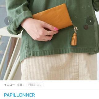 パピヨネ(PAPILLONNER)のレザータッセル ミディアム財布(財布)