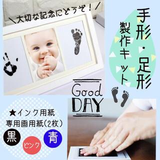 【3カラー♡】赤ちゃん手形 ★ ベビー 手形 足形 無害インク 記念(手形/足形)