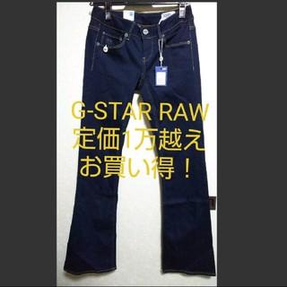 ジースター(G-STAR RAW)のジースターロウ ジーンズ(デニム/ジーンズ)