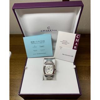 シャリオール(CHARRIOL)のシャリオール 時計(腕時計)