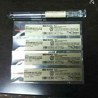MUJI (無印良品) - 組み合わせが選べる3色ボールペン・軸とリフィル