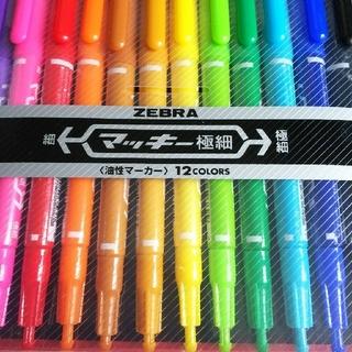ゼブラ(ZEBRA)のマッキーシャーペン(ペン/マーカー)