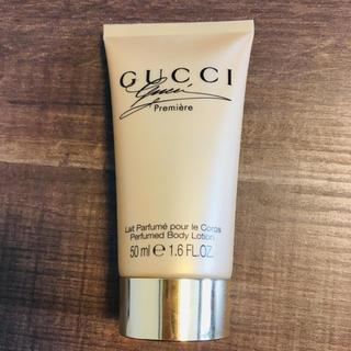 グッチ(Gucci)のグッチ プルミエール ボディローション 50ml(ボディローション/ミルク)