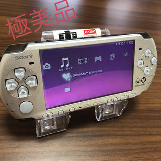 PlayStation Portable - PSP3000本体  キングダムハーツモデル