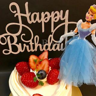 ケーキトッパー シンデレラ+Happy birthday(シルバー)(その他)
