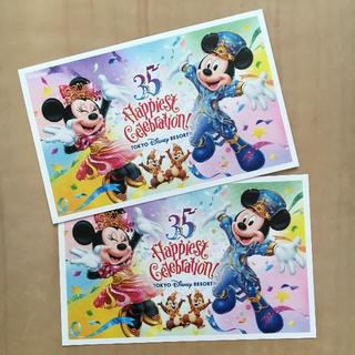 Disney - 未使用 ディズニー パスポート 2枚