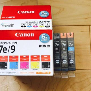 キヤノン(Canon)の【未使用品】キヤノン純正品インクカートリッジ ブラック2本  シアン1本(OA機器)