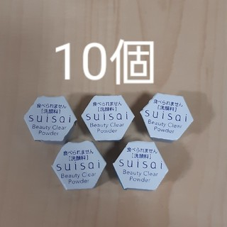 スイサイ(Suisai)のsuisai 酵素洗顔パウダー 5個 (洗顔料)