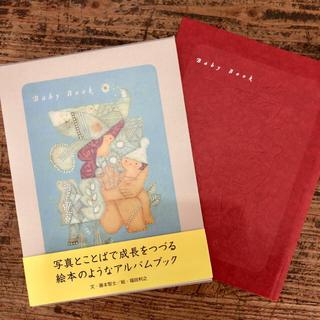 コクヨ(コクヨ)のアルバム 成長記録(アルバム)