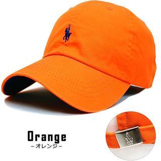 帽子 メンズ レディース 男女兼用 キャップ ラパ キャップ オレンジ(キャップ)