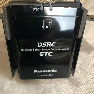 パナソニック(Panasonic)のパナソニック DSRC ETC(ETC)