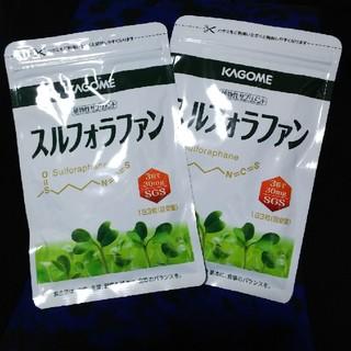 カゴメ(KAGOME)のカゴメスルフォラファン2袋(その他)