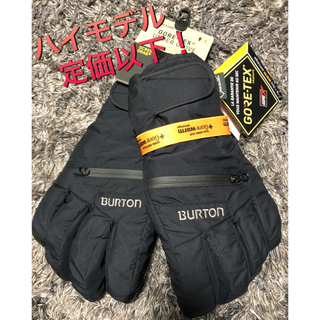 BURTON - 定価11880円 BURTON バートン GORE-TEX メンズ手袋 グローブ