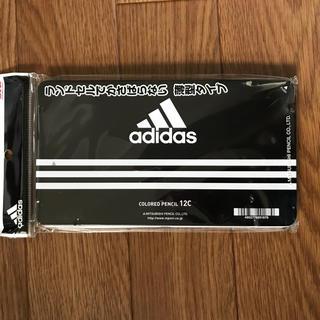 アディダス(adidas)の新品 アディダスadidas★色鉛筆 12色★かさばらない薄型タイプ★ブラック(色鉛筆 )
