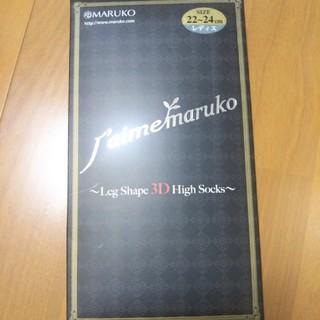 マルコ(MARUKO)のマルコ ハイソックス(ソックス)