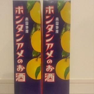 ボンタンアメのお酒(リキュール/果実酒)