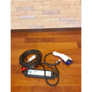 日産 - 【セール】新品 日産 リーフ 200V 普通充電ケーブル7.5m