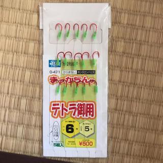 テトラ専用 ハリス6号(釣り糸/ライン)