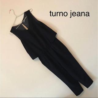 トゥールノジーナ(turno jeana)のturno jeana オールインワン(オールインワン)