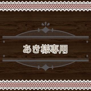 リズリサ(LIZ LISA)の★あき様専用ページ★(ミニワンピース)
