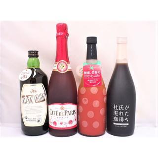 宅呑みセット!送料込み リキュール コーヒー トマト(リキュール/果実酒)