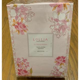 ロリア(LoLLIA)のLollia ハンドクリーム5点セット(ハンドクリーム)