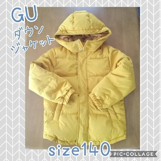 GU - GU☆キッズ ダウンジャケット