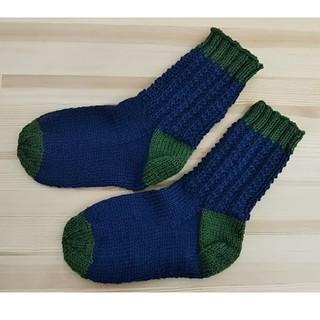 【女性用:安心の国産ウール100%毛糸使用 手編み靴下③(レッグウェア)